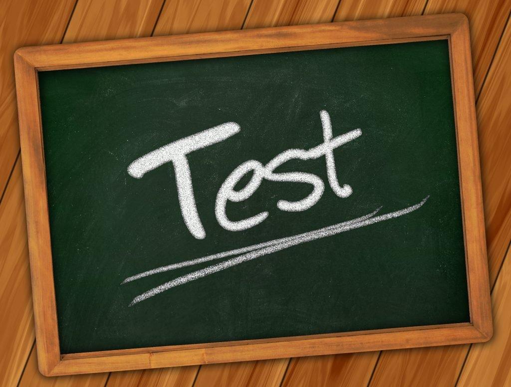 إدارة الإختبارات
