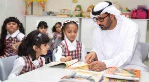 التعليم في الإمارات