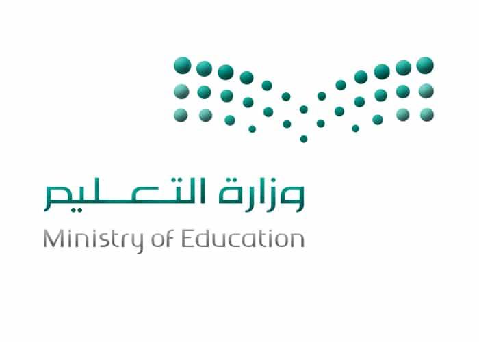 وزارة التعليم شروط التصحيح الآلي