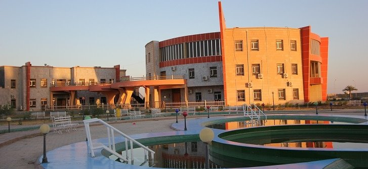 مقر جامعة الأنبار