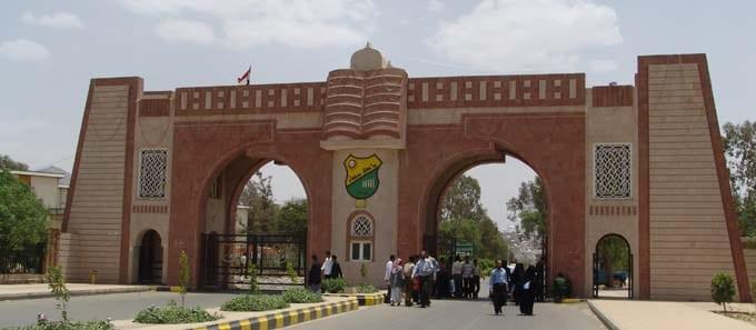 جامعة صنعاء باليمن