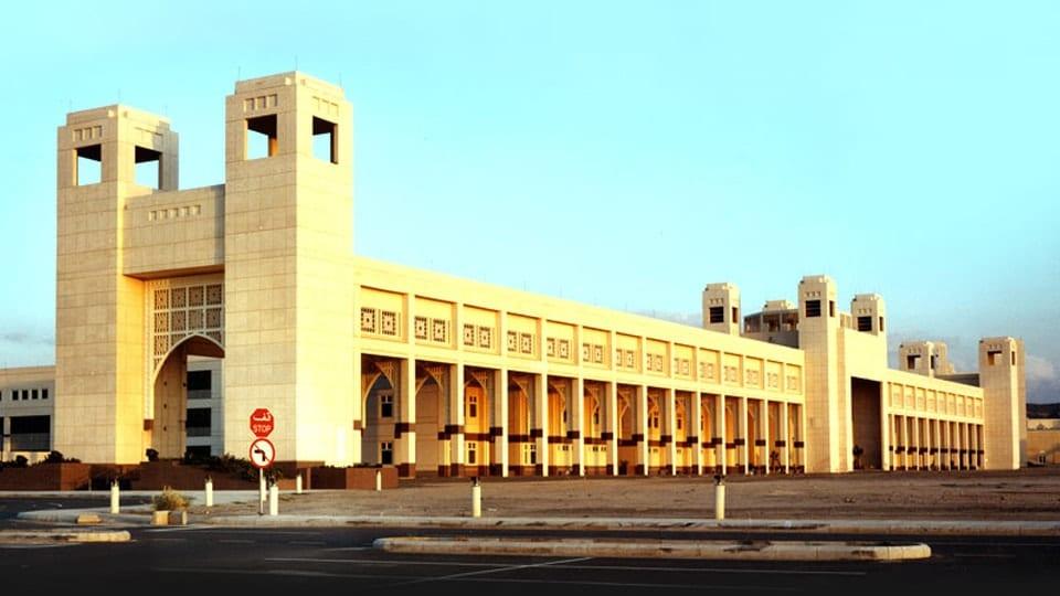 جامعة أم القرى بالمملكة العربية السعودية