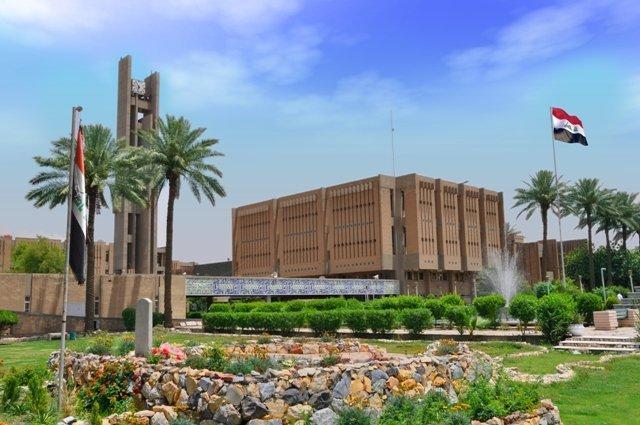 الجامعة المستنصرية بالعراق
