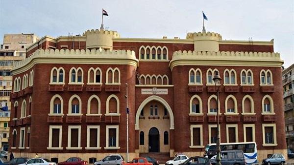 جامعة الأسكندرية