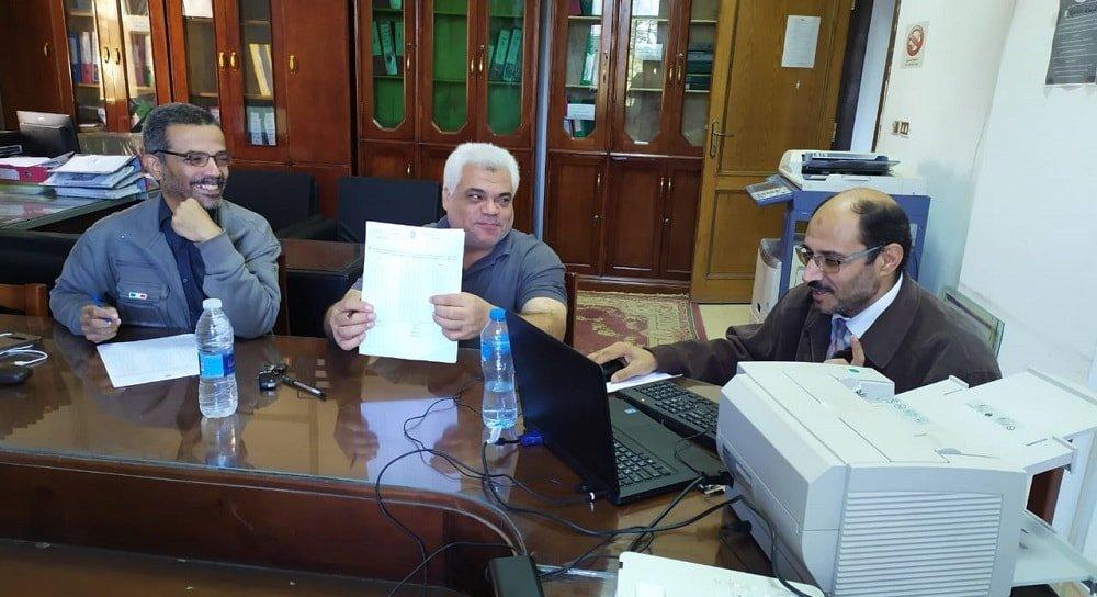 تفعيل برنامج التصحيح الإلكتروني للاختبارات كلية الزراعة جامعة طنطا